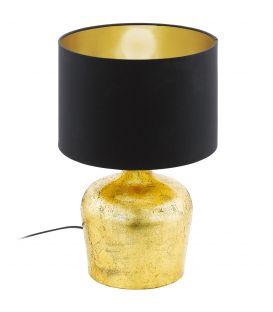 Stalinis šviestuvas MANALBA Gold Ø25 95386