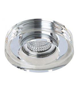 Įmontuojamas šviestuvas SC760 Clear YLD-010288