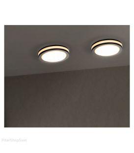 12W LED Įmontuojamas šviestuvas PHANTON Round Black DL303-L12B