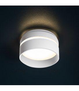 Įmontuojamas šviestuvas GOVIK White Ø8 29238