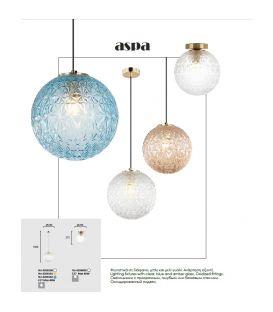 Pakabinamas šviestuvas ASPA Blue 4206102