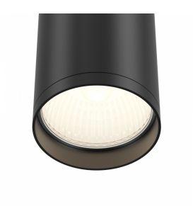 Lubinis šviestuvas FOCUS S Black C052CL-01B