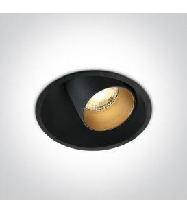 11W LED Įmontuojamas šviestuvas Black 11111C/B/W