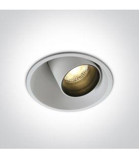 11W LED Įmontuojamas šviestuvas White 11111C/W/W