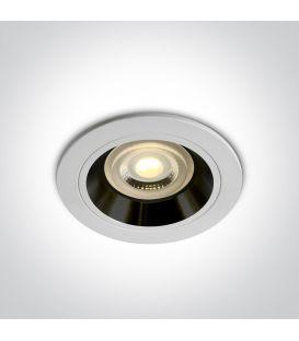 Įmontuojamas šviestuvas DUAL RING White 10105ALG/W/B