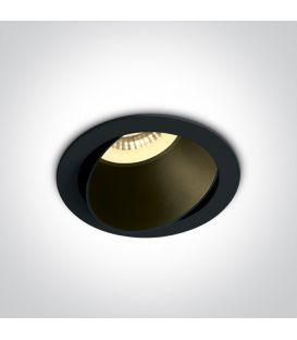 Įmontuojamas šviestuvas Black 11105M/B/B