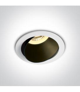 Įmontuojamas šviestuvas White Body Black 11105M/W/B