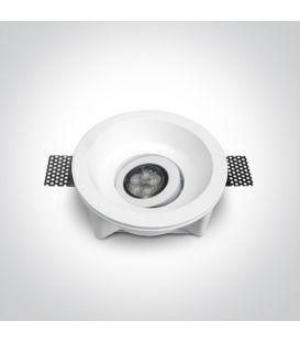 Įmontuojamas šviestuvas 11105GT4