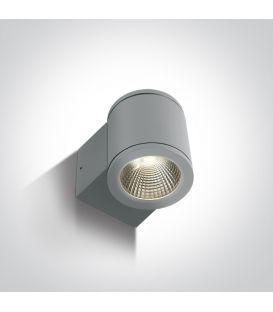 6W LED Sieninis šviestuvas IP54 Grey 67138E/G/W