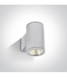 12W LED Sieninis šviestuvas IP54 White 67138/W/W