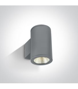 12W LED Sieninis šviestuvas IP54 Grey 67138/G/W