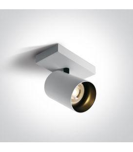 Lubinis šviestuvas RETRO White 65105N/W