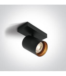 Lubinis šviestuvas RETRO Black 65105N/B