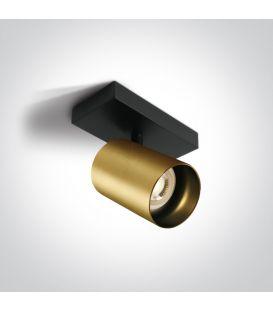 Lubinis šviestuvas RETRO Brushed Brass 65105N/BBS