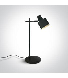 Stalinis šviestuvas Black 61116A/B