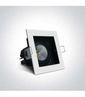 12W LED Įmontuojamas šviestuvas White IP44 51112E/W/W