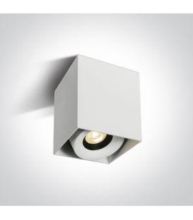 8W LED Lubinis šviestuvas White Dimeriuojamas 12108XA/W/W