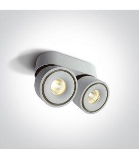 16W LED Lubinis šviestuvas White 12208LA/W/W