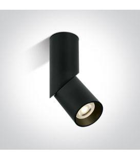 Lubinis šviestuvas Black 12105E4/B