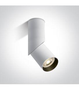 Lubinis šviestuvas White 12105E4/W