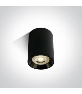 Lubinis šviestuvas Black Ø7 12105AL/B/B