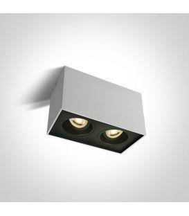 Lubinis šviestuvas White 12205YA/W
