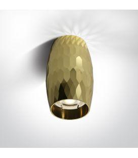 Lubinis šviestuvas Brass Ø6.8 12105H/BS