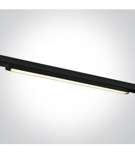 24W LED Šviestuvas bėgeliui Black 65025T/B/W