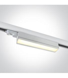 40W LED Šviestuvas bėgeliui ONE LIGHT 3F White 3000K 65026T/W/W