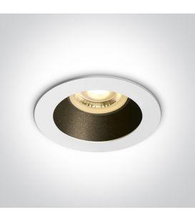 Įmontuojamas šviestuvas White 10105M/W/B