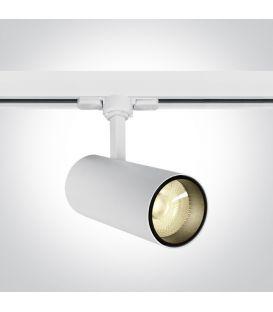 20W LED Šviestuvas bėgeliui ONE LIGHT 3F White 3000K 65642BT/W/W
