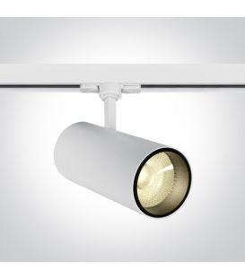 30W LED Šviestuvas bėgeliui ONE LIGHT 3F White 3000K 65642CT/W/W